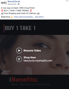 single video facebook ad